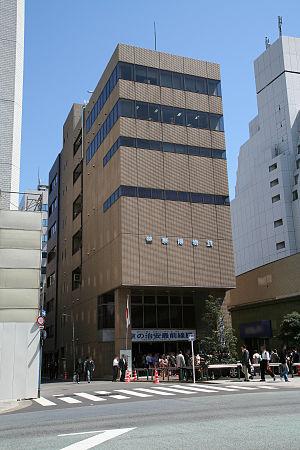 300px-Japanese_Police_Museum.jpg