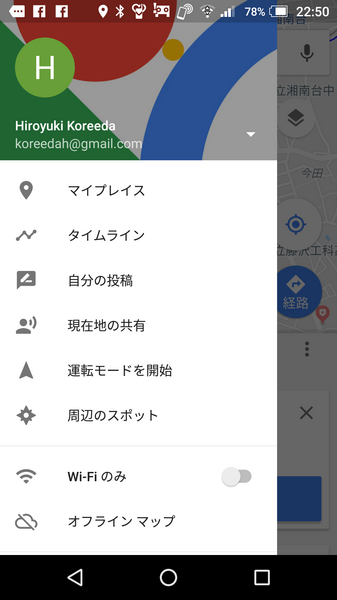 Screenshot_20171216-225017.png