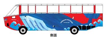 yokohama-minatomirai-bus-design-20160620-01.png