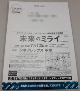 20180709_141714.jpg