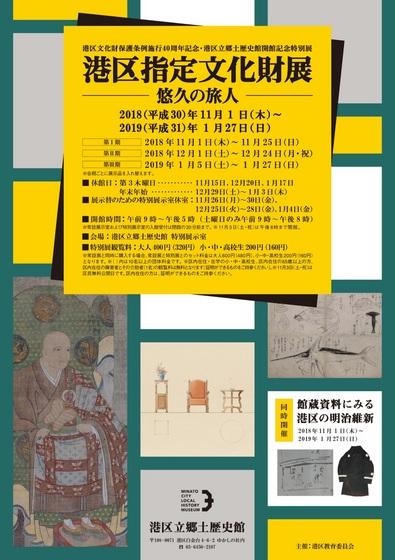 A4omo_nyuko_ol-thumb-2480x3507-204.jpg