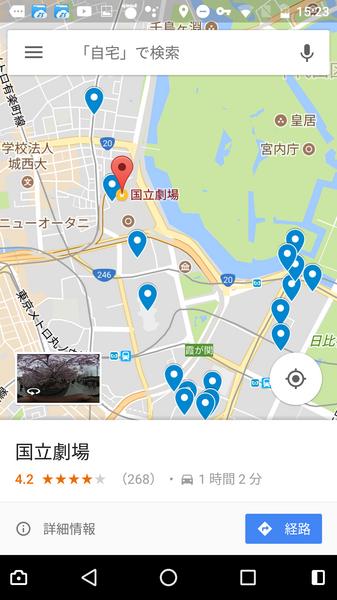 Screenshot_20170921-152331.png