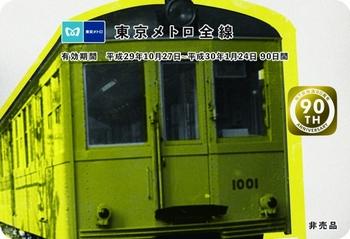 d20053-225-484621-0.jpg