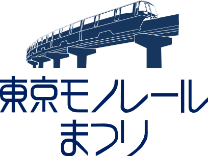 festival_logo.png