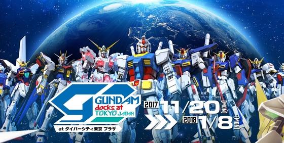 gundam-docks-at-tokyo-japan-2018 (2).JPG