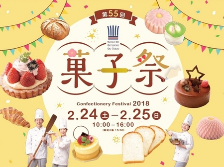 kashisai2018-thumb-500x374-15295.jpg