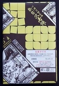kuzu12.jpg