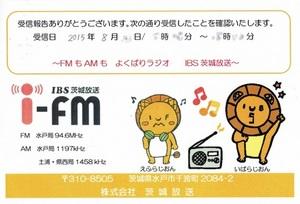 m_i-fmcard.jpg