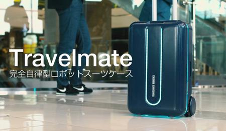 scase.jpg