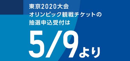 ticket-08.jpg